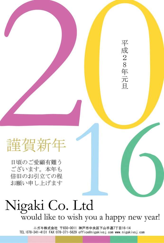 2015_02