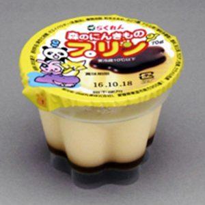 h-pudding