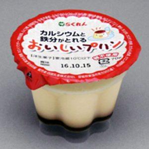 i-pudding